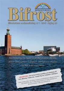 Bifrost_1_2015